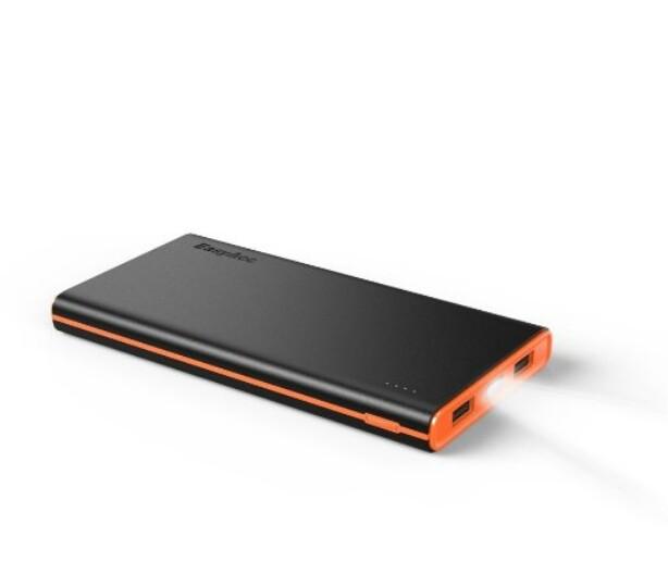 Miglior caricabatteria portatile smartphone