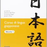 I 5 migliori Libri per Studiare Giapponese da Autodidatta