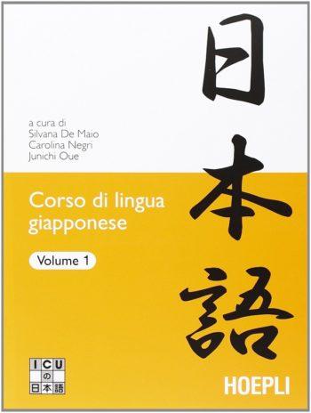 migliori libri per studiare giapponese da autodidatta