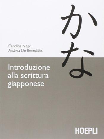 I 5 migliori libri per studiare giapponese da autodidatta - Qual e il miglior riscaldamento per casa ...
