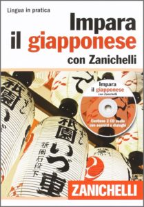 migliori libri per studiare giapponese