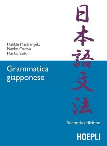 migliori libri per studiare la lingua del Giappone