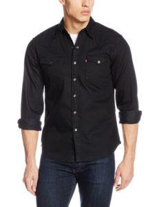 Come scegliere una camicia da uomo firmata elegante