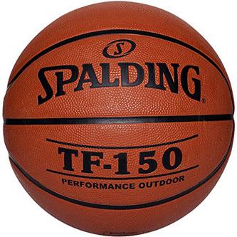 migliori palloni da basket qualità prezzo